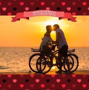 Nosso Amor